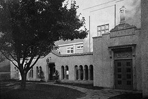Arts Wing